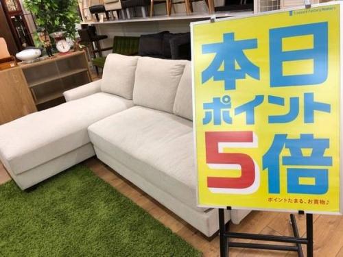 家具のソファー  中古