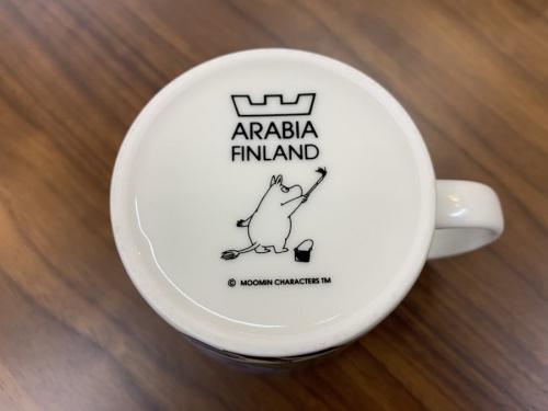 アラビアのARABIA