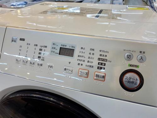 幕張のドラム式洗濯機
