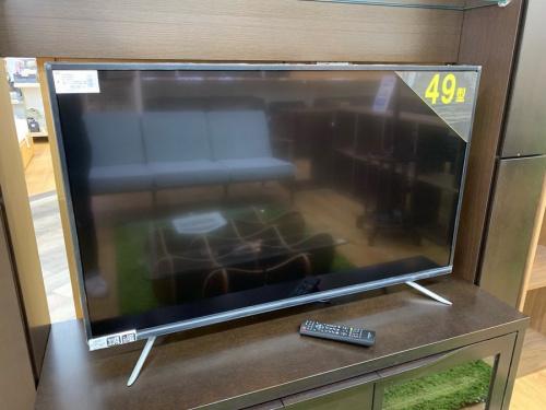 テレビのGreen House