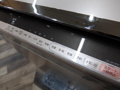 ビートウォッシュ 洗濯機 中古のヒタチ 洗濯機 中古