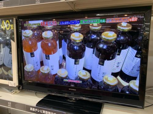 テレビのMITSUBISHI