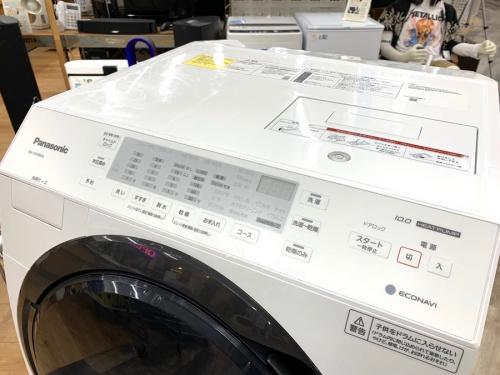 千葉 中古 洗濯機