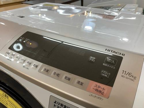 千葉 中古 洗濯機の千葉 中古 HITACHI