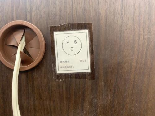 千葉 中古 キッチンカウンター