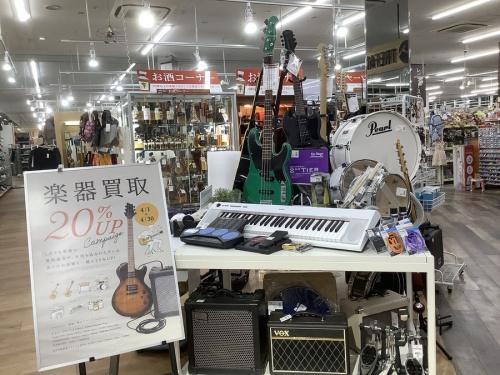 中古楽器店
