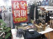 トレファク大船店ブログ