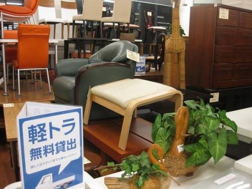 niko andの大船家具