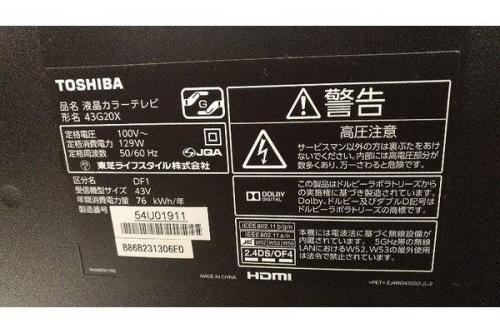 TOSHIBAの43インチ