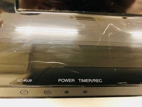 大型テレビのシャープ