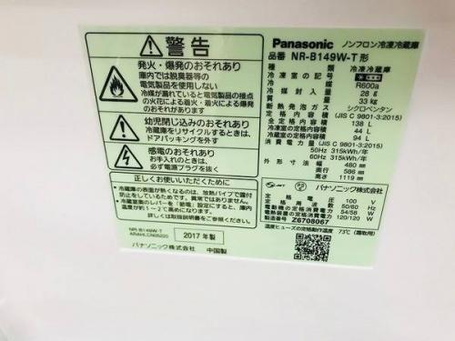 Panasonicの大船家電