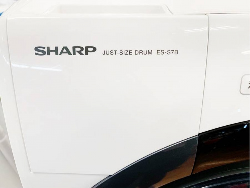 洗濯乾燥機の鎌倉 家電