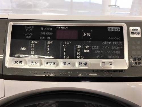 中古冷蔵庫のドラム式洗濯機