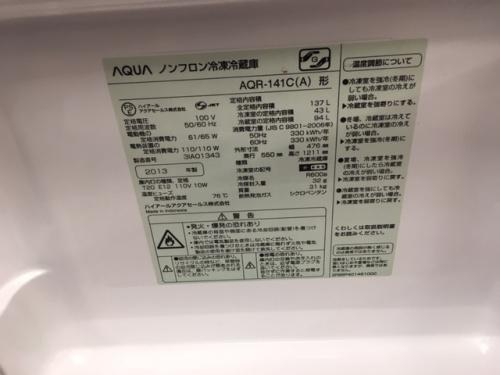 冷蔵庫買取の大船家電