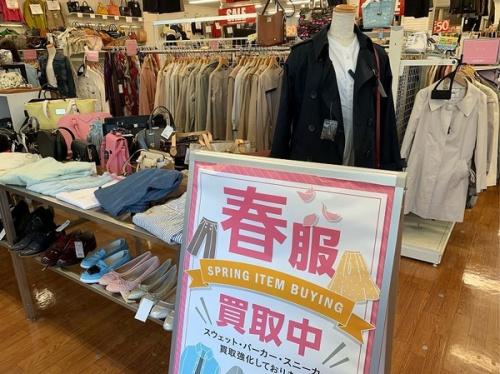 メンズファッションの洋服買取 鎌倉