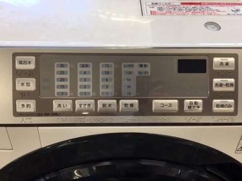 中古洗濯機の新生活 家電