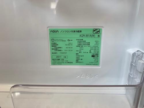 中古冷蔵庫の新生活 家電