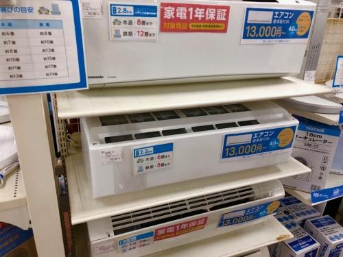 夏物家電の鎌倉 家電