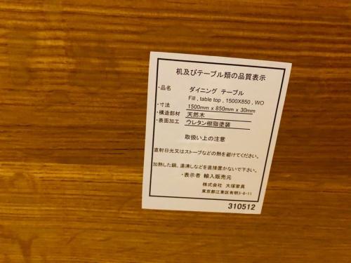 大船 家具買取の鎌倉 家具