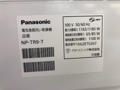 鎌倉 家電の食器洗い乾燥機