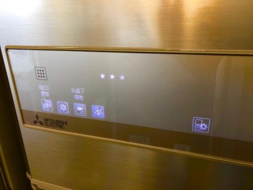 中古冷蔵庫の中古家電