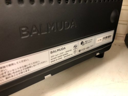 BALMUDAの白モノ家電