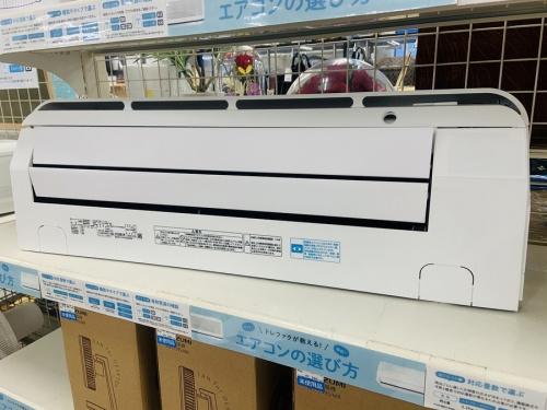 エアコンのTOSHIBA【トウシバ】