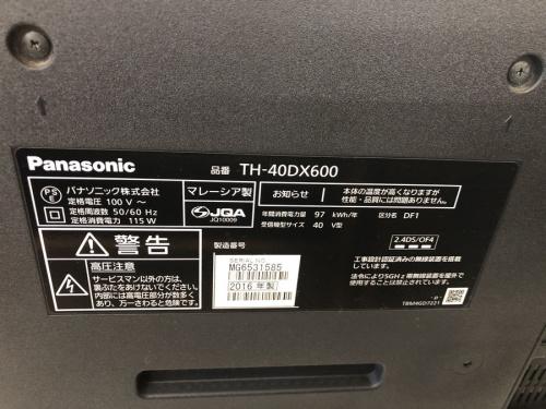 4K対応LED液晶テレビのPanasonic(パナソニック)