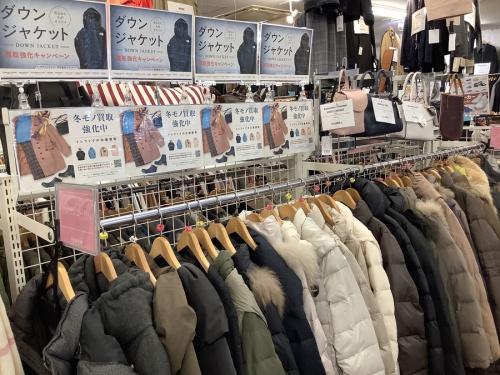 洋服買取 鎌倉市のMarmot