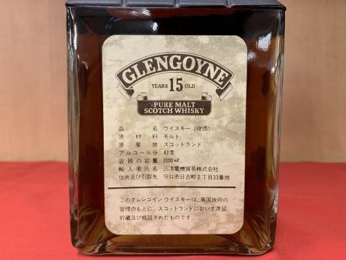 GLENGOYNE グレンゴインの酒買取 大船