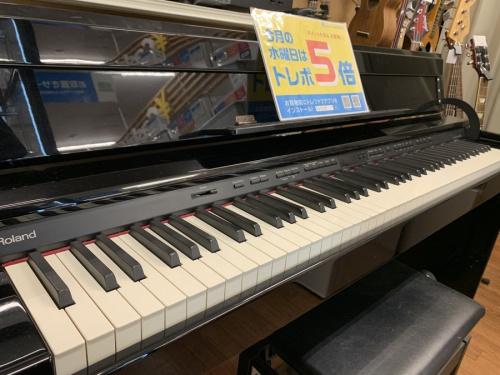電子ピアノのROLAND ローランド