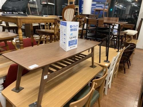 アームチェアの大船 藤沢 戸塚 中古 家具