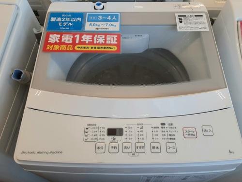 洗濯機のニトリ