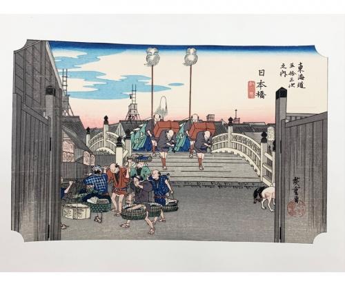 木版画の買取 大船