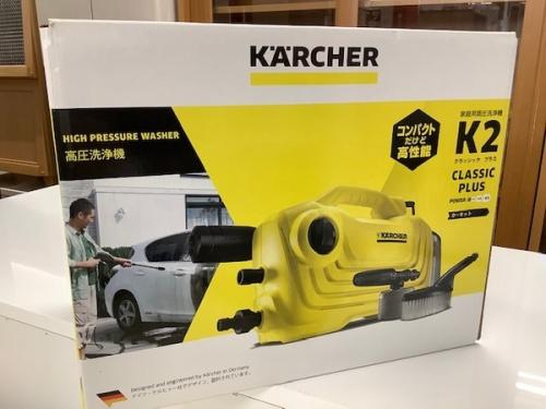 ケルヒャー KARCHERの高圧洗浄機 中古