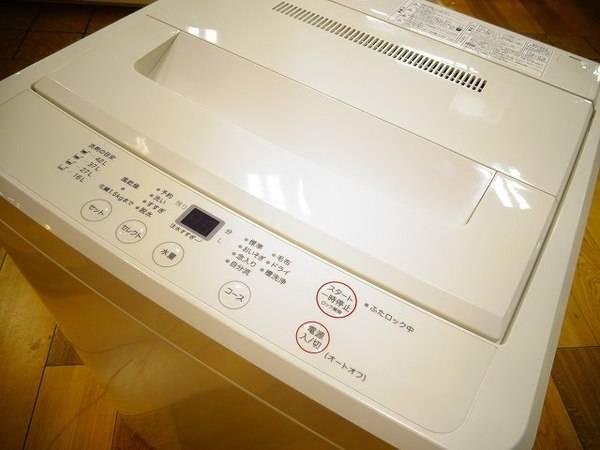 ... 無印良品 洗濯機 一人暮らし用の1枚目の画像 ...