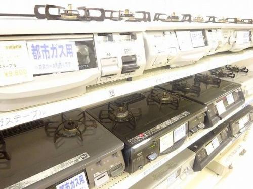 京都 宇治店