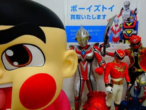 おもちゃの京都 宇治店