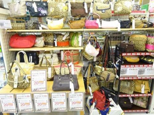 バッグの京都宇治