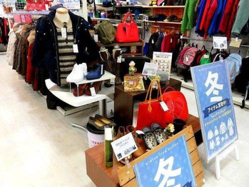 ファッション 京都の古着 買取強化 京都