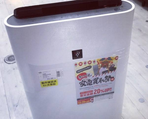 リサイクルショップ 京都の中古家電 多数 京都
