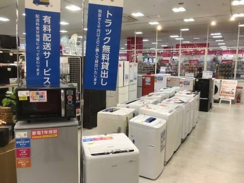 新生活 京都のリサイクルショップ 京都