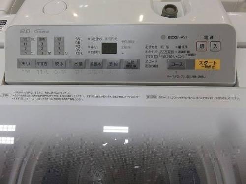 京都 新生活 中古家電 のリサイクルショップ 京都