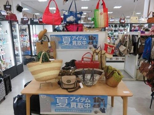 洋食器 買取 京都