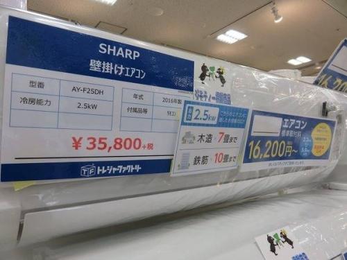リサイクルショップ 京都の中古家電 買取 京都
