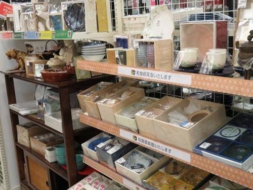 京都 中古 食器
