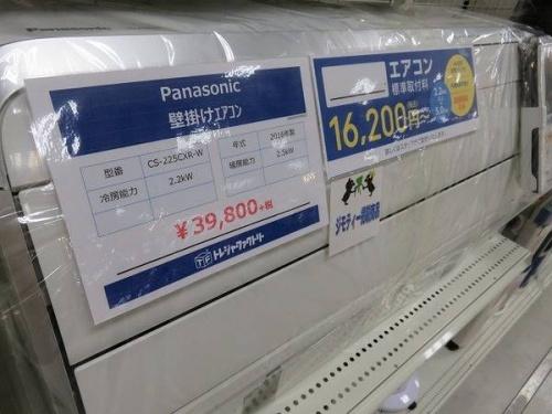 衣類乾燥機 除湿機 Panasonicの中古家電 京都
