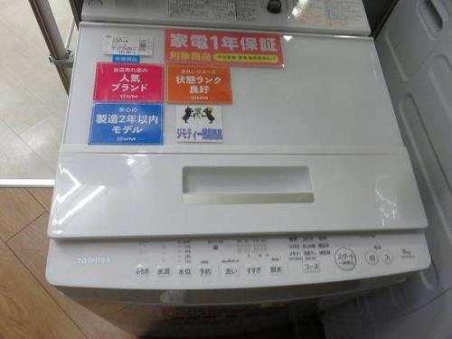 生活家電の冷蔵庫 中古 京都