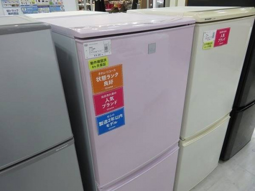 リサイクルショップ 京都の中古家電 宇治