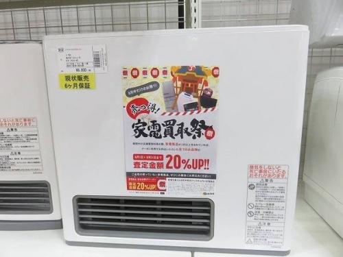 中古暖房器具 京都の家電 買取 京都
